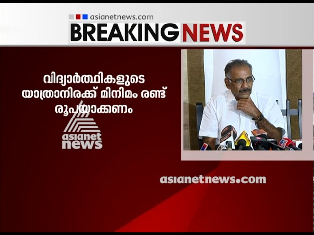 AK Saseendran press meet on Private Bus Strike