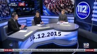 Юлия Тимошенко про конфликт между Саакашвили и Аваковым, про бюджет и налоговый кодекс(Юлия Тимошенко про конфликт между Саакашвили и Аваковым, про бюджет и налоговый кодекс 16.12.2015 на канале...., 2016-06-07T16:24:31.000Z)