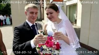 Свадебный видеоролик. Видеооператор 1500р.час - это совсем недорого для Москвы