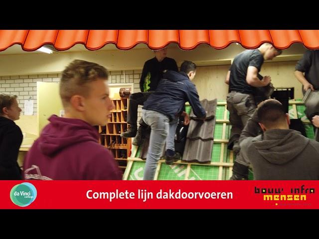 Ronald van Dijk, Ubbink.nl geeft gastles