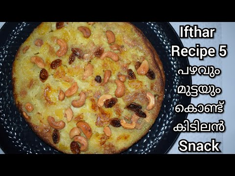 ifthar-special-recipe-using-egg-and-banana-kai-pola/kaay-pola/-evening-snack/sweet-snack