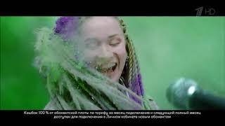 Реклама Мегафон А не спеть ли мне громче - Июль 2019, 30с
