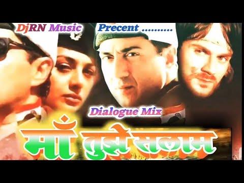 माँ-तुझे-सलाम-||-maa-tujhe-salam-||-desh-bhakti-dj-song-2020-||-dj-rknk-raja