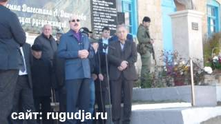 Вступительная речь Рамазана Гаджимурадовича Абдулатипова в с. Ругуджа Гунибского района РД
