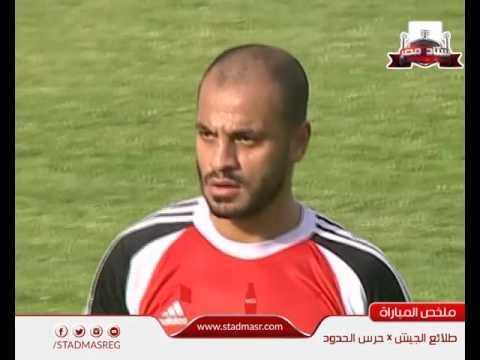 ملخص و اهداف مباراة طلائع الجيش 1 - 0 حرس الحدود | الجولة 27 من الدوري المصري