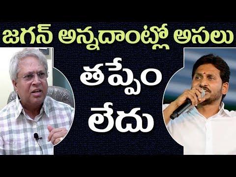 Undavalli Arun kumar Comments On Jagan    Jagan లో కొత్తకోణాన్ని చెప్పిన Undavalli ll 2day 2morrow