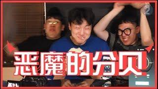 【韩国吃播特辑 - 惡魔的分貝】不要出聲,只能吃! 看過這樣的搞笑吃播嗎?