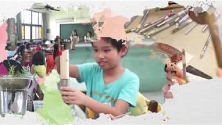 發現新台灣 - 宜蘭博物館家族入校園影片縮圖