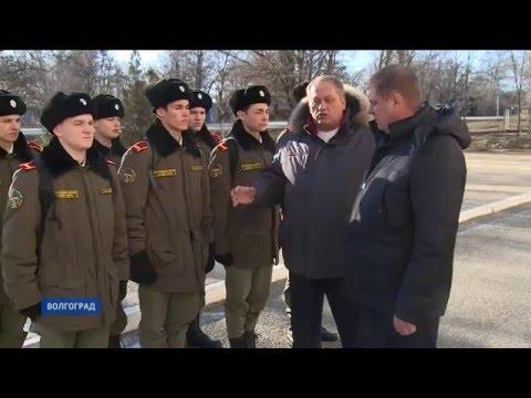 Казачий корпус имени Константина Недорубова