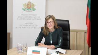 Захариева В България няма негативно отношение към РС Македония