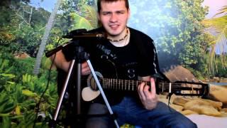 DiFiS - Быть примером - На гитаре - 30.02