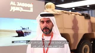 IDEX & NAVDEX 2021- Fahad Al Absi CEO of Al Jasoor