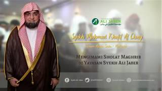 Best Quran Recitation in the World 2018 Surah An-Nur I Syekh Mahmud Khalil Al Qary
