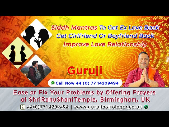 Siddh #Mantras🙏 To Get Ex Love Back | Get Girlfriend Or Boyfriend Back | Improve Love Relationship