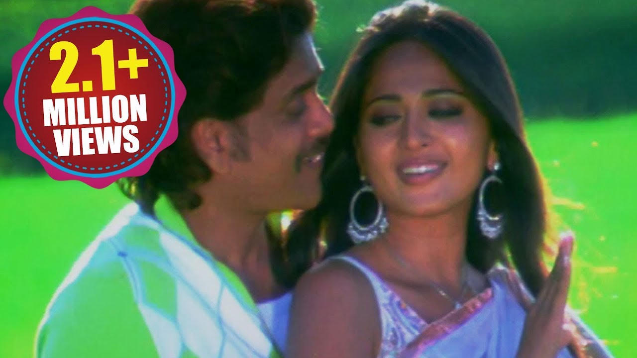 Anushka shetty hot with nagarjuna in don