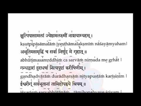 Sri Suktam - With lyrics for learning  ( Powerful  Lakshmi Mantra )