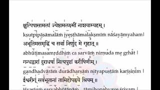 Sri Suktam - For learning with lyrics (  Lakshmi Mantra )