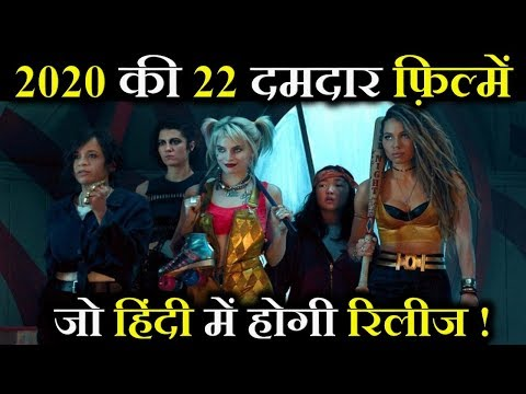22 Best Hollywood Movies Releasing in 2020 | Only Hindi Dubbed Movies