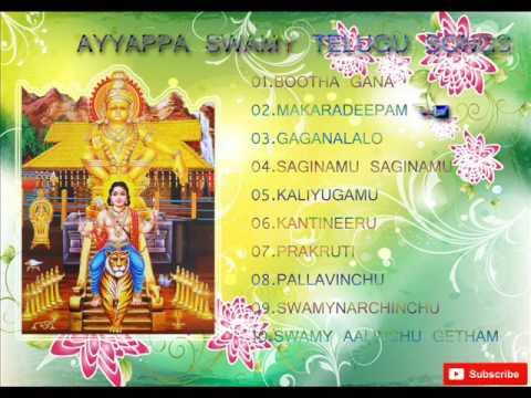 ayyappa-swamy-telugu-songs-(03)