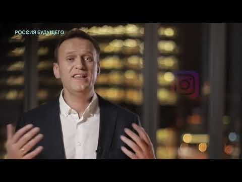 Навальный и любовная