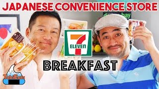 Japan 7-11 Breakfast from a Convenience Store