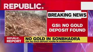No Discovery Of Around 3000 Tonne Gold Deposits #ibc24 #youtube#sonbhadra
