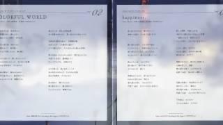 銀色、遥か OST 베스리 ED happiness- 川田まみ (카와다마미)