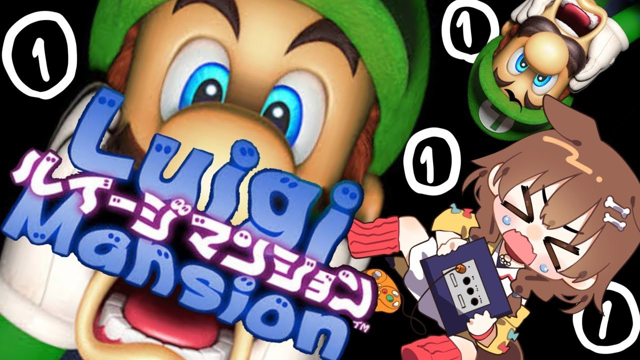 [GC]First look ★ Play at Luigi's Mansion!  !!