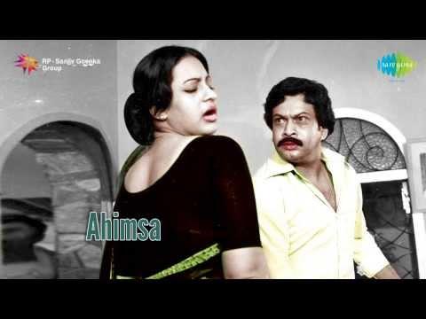 Ahimsa | Kaattu Tharattum song