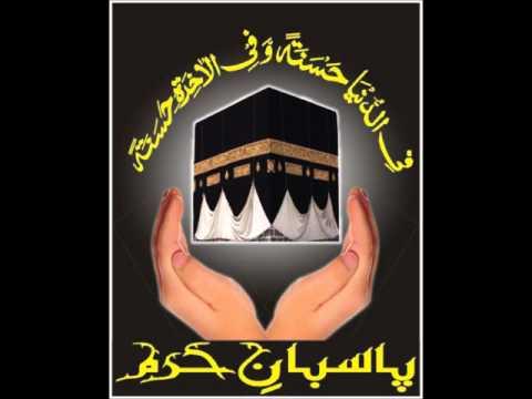 Pasban-e-Haram Society Official Tarana