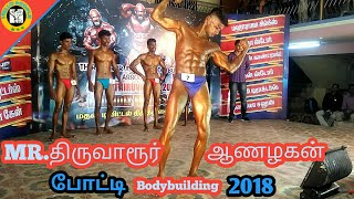 2018 Competition In Tamil At Hello People..