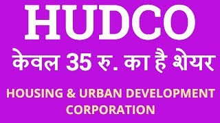 Hudco Share | Stock market | sensex Today | Nifty Today | Long Term Share Lts