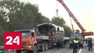 Жизням пострадавших в аварии на Кубани ничего не угрожает - Россия 24