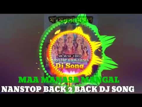 Song Maa manasa song Mp3 & Mp4 Download