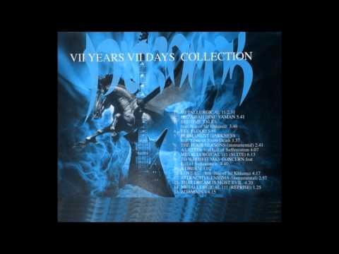 D'CROMOK - Metallurgical II / Track 01 ( Best Audio )