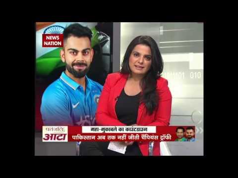 India Ka Vijay Yog: Experts take on much-awaited India vs Pakistan match ICC champions trophy 2017