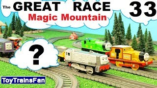 Thomas & Friends THE GREAT RACE #33 - MAGIC MOUNTAIN. Fun With Toy Trains! Trackmaster