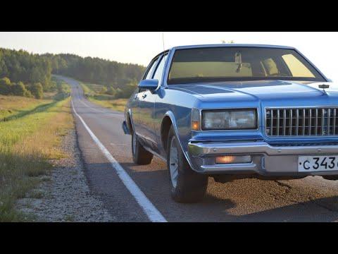 """Купить Chevrolet Caprice """"89 на Алтае и своим ходом в Мск, почти 4000км"""