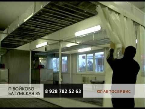 Рекламный ролик - Юг-автосервис