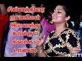 Tamil Record Dance 2018 / Latest tamilnadu village aadal paadal dance / Indian Record Dance 2018 285