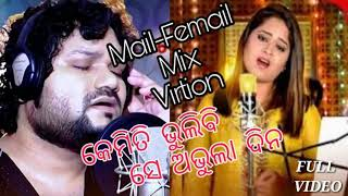 Gambar cover Kemiti Bhulibi Se.Abhula Dina DJ Mix song liku