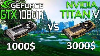 TITAN V vs GTX 1080 Ti Test in 9