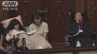 臨時国会 きょう召集 舩後さんらが初登院(19/08/01)