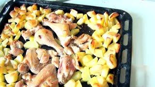 Курица с картошкой в духовке видео рецепт