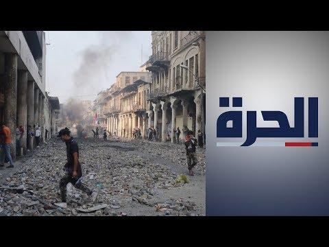 -أنقذوا شعب العراق-.. منصة ترصد الانتهاكات وتوثقها  - 22:59-2019 / 12 / 3