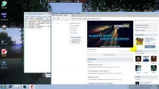 Как переустановить Unity Web Player