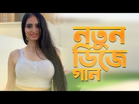 পাংখা-পাংখা-|-মমতাজ-|-রিমিক্স-|-pankha-pankha---remix---sourov-x-abhishek-|-remix-song-2020