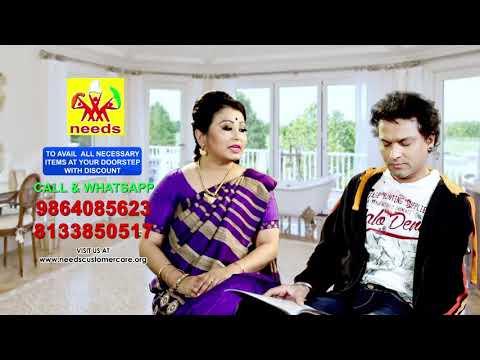Zubeen Garg / Garima Saikia Garg / Add Shoot / NEEDS / Cusotomar Care Card
