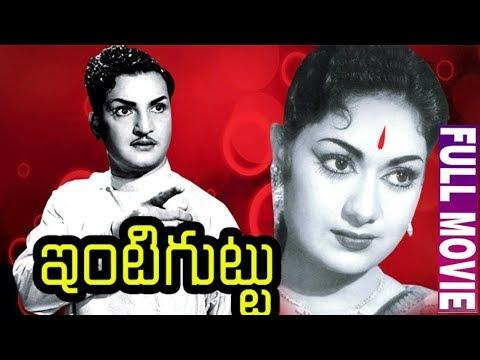 NTR Full Length Movies | Intiguttu Telugu...