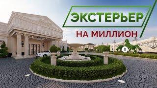 Дизайн ландшафта дома в  Баку